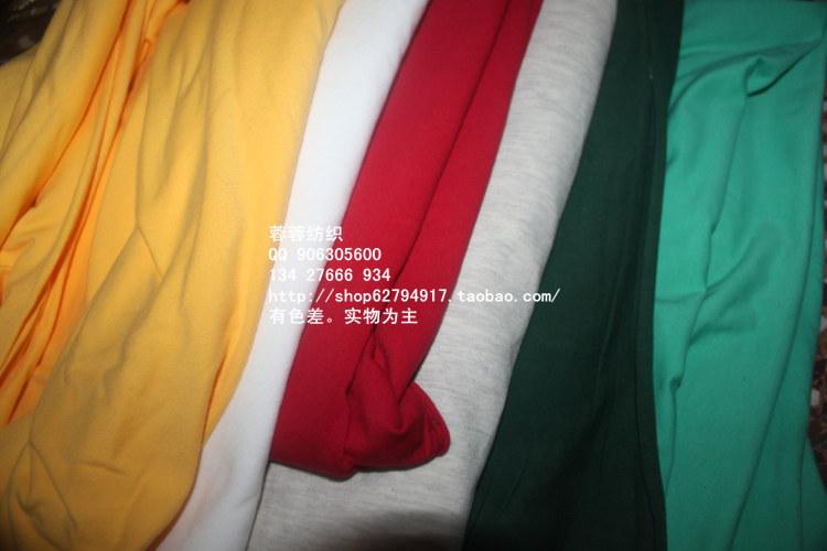 2016 terry jersey cotton knit fabric(China (Mainland))