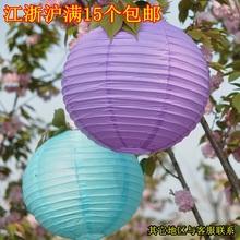 chinese paper lantern promotion