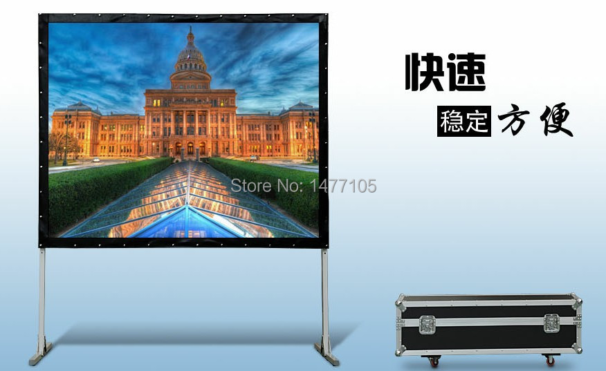 JK 4:3 200inches Fastfold projection screen portable folding rear projection fabric(stage ,The exhibition ,outdoor )(China (Mainland))