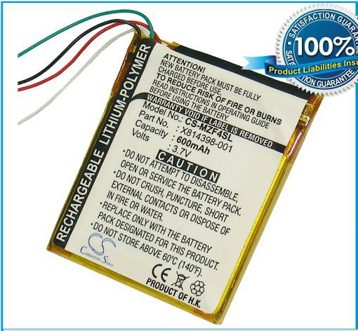 Wholesale MP3,MP4,PMP Battery For Zune Flash HSA-00001,HSA-00003 ,HSA- 00005,HSA-00026,HSA-00028,HSA-00029,HVA-00001,HVA-00003(China (Mainland))