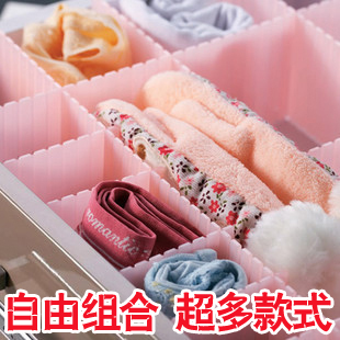New arrival underwear organizer freely combined classification clapboard drawer divider partitions diy plastic bra organizer(China (Mainland))