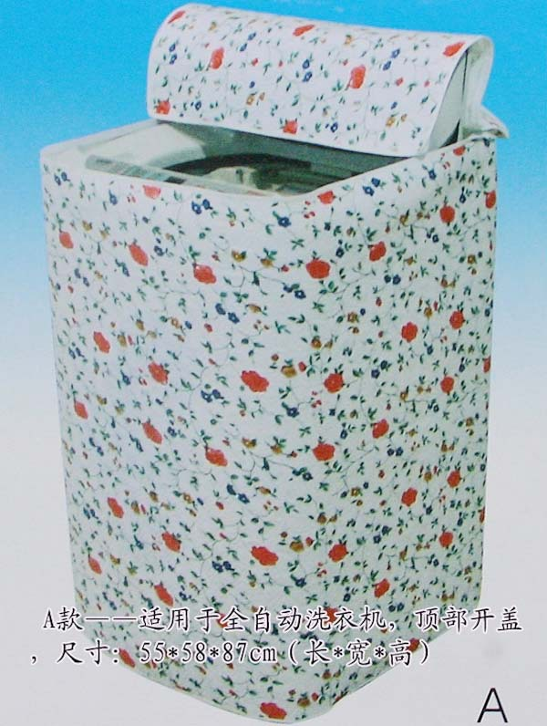 free shipping Floral fabric washing machine cover waterproof sunscreen cover type A type B type closet dust cover(China (Mainland))