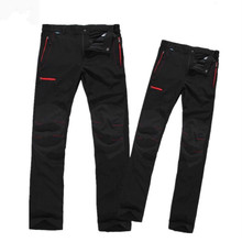 Outdoor Brand Hiking Pants Men Women Quick Dry Waterproof Anti-Uv Breathable For Rock Climbing Hiking Camping Fishing