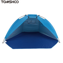 Ultralight Camping Tent Protable Outdoor Shelters Shade UV Protection Family Beach Tents for Fishing Picnic Park(China (Mainland))