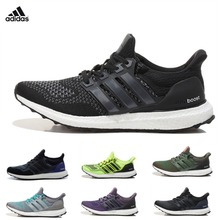 Free shipping 2016 100% Final Version ultra boost for Men and Women with Top quality size36-45(China (Mainland))
