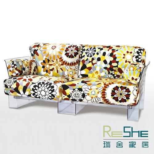 Swiss homes SF-45 Creative sofa fabric sofa fabric sofa single sofa minimalist modern new transparent(China (Mainland))
