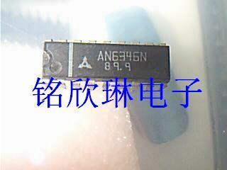 Здесь можно купить   10PCS AN6346N   Электронные компоненты и материалы