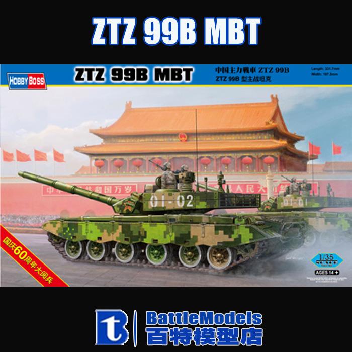 *Limit discounts* HOBBYBOSS MODEL 1/35 SCALE #82440 Chinese ZTZ 99B MBT plastic model kit military models(China (Mainland))
