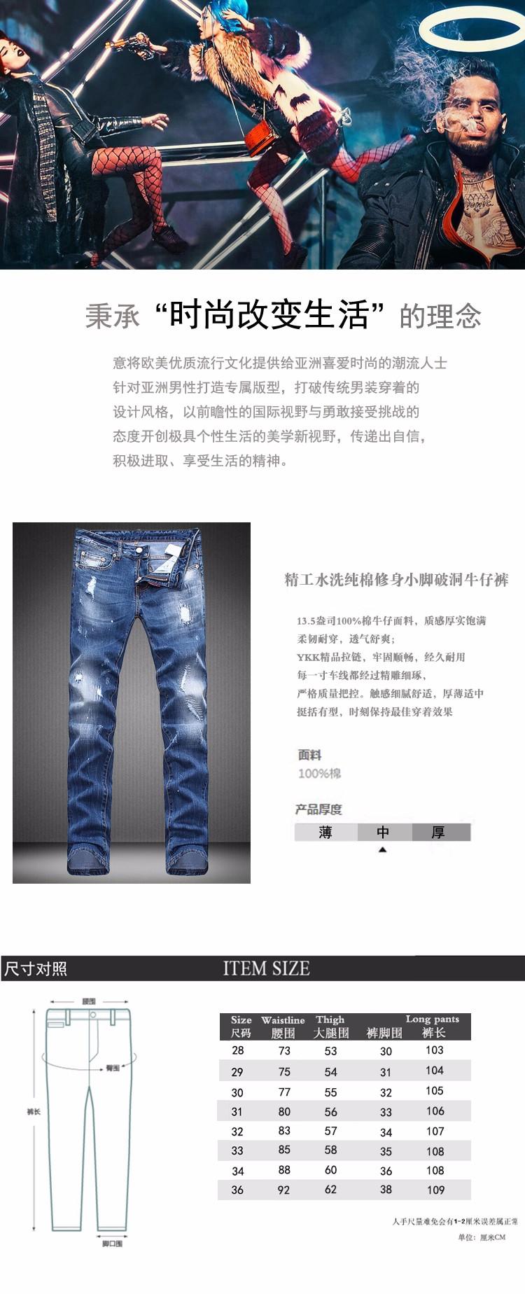 Скидки на Сделать старый дизайнерский бренд брюки новые ножки брюки мальчик джинсовые брюки