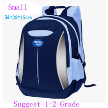 New Fashion Primary School Students School Bags Grade 1 - 5 Children Reflective School Backpack Boys Girls Double Shoulder Bag(China (Mainland))