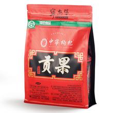 Wholesale Free Shipping New 2015 Premium Ningxia Gongguo Goji Berry Organic Zhongning Medlar Wolfberry King 500g