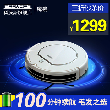 Ranunculaceae worsley mirror robot vacuum cleaner fully-automatic intelligent vacuum cleaner clean cr120