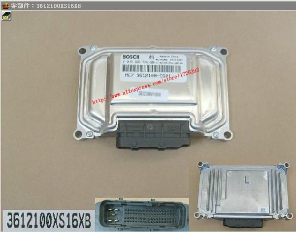 Great Wall Motor HAVAL H5 parts INJECTION ECU(ECU BURGLAR PROOF) 3612100XS16BB(China (Mainland))