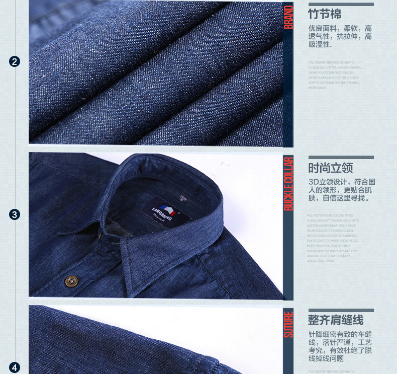 Free Shipping Spring autumn New male Long Sleeve100% Cotton casual shirts men solid color slim Jeans Shirt men denim shirts 2014