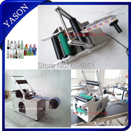 Semi Automatic Beer Bottle Label Machines(China (Mainland))