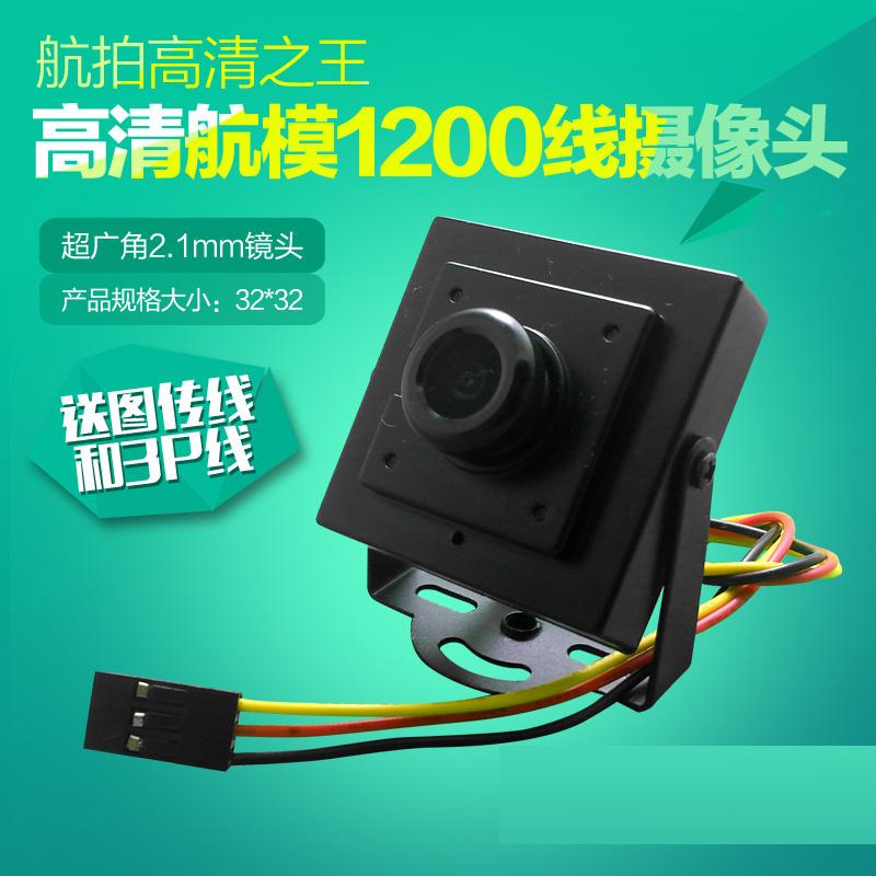 New 2.1mm fisheye Sony ccd camera miniature mini surveillance camera HD 1200 line of miniature camera fpv aerial camera(China (Mainland))