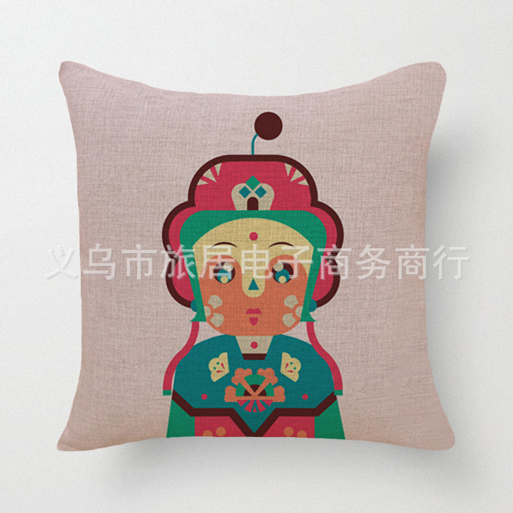 China Style Home Decorative Throw Pillow Case 18