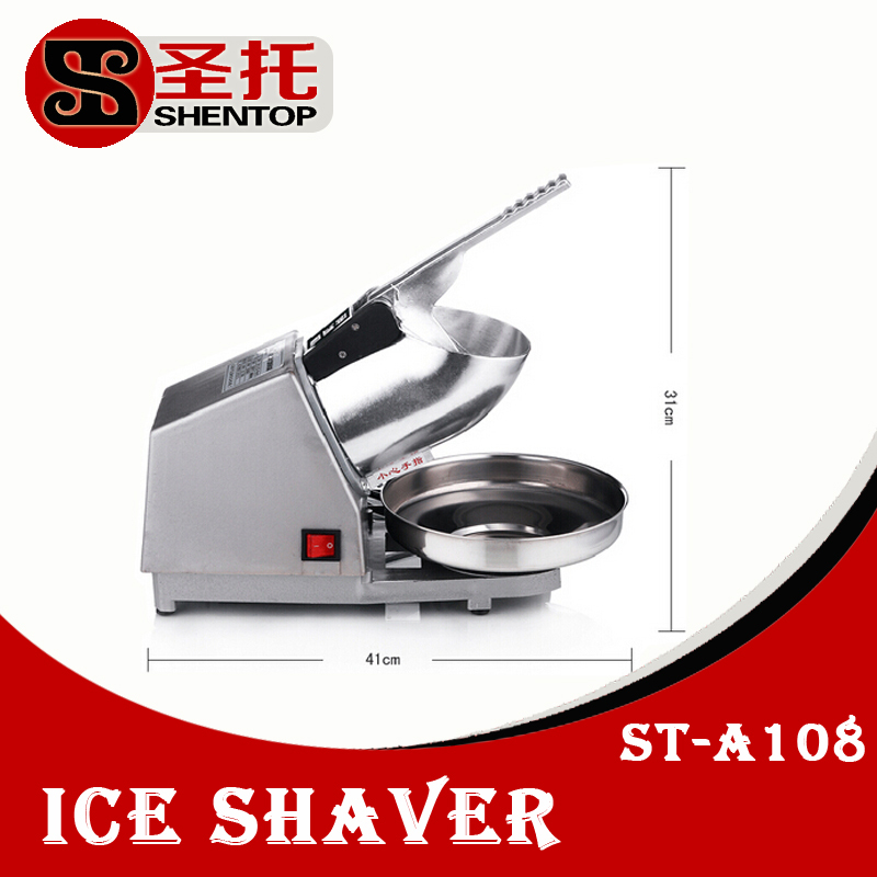 SHENTOP ST-A108 Free Shipping Strong Power Ice Shaver Ice Crusher Machine Shaved Ice and Snow Cone Machines for Bubble Tea shop(China (Mainland))