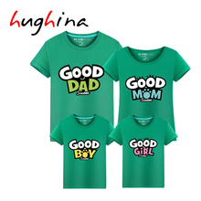 Hughina Summer Family Matching Clothes Good Baby Dad Mon Parent Home Member Carton T-Shirt Father Mother Kids Outfits Tees 1706(China (Mainland))
