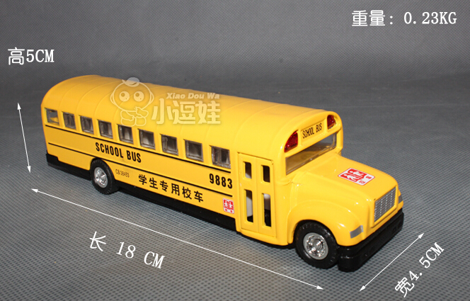 2015 Juguetes Brinquedos The School Bus Toys Alloy Model Car Acousto-Optic Kids Toys For Children Automotivo Toys For Kids(China (Mainland))