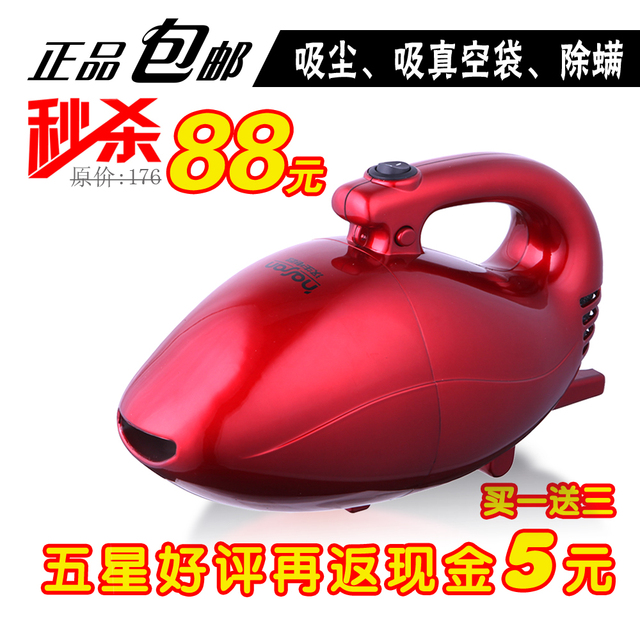 Xanthan vacuum cleaner household mini small handheld portable small vacuum cleaner quieten mites