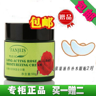 1 2 rose full long-lasting moisturizing day cream 50g moisten moisturizing