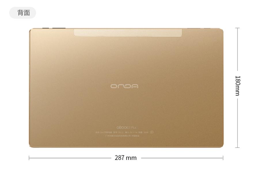 oBook-11-PLUS-64GB-790---_15