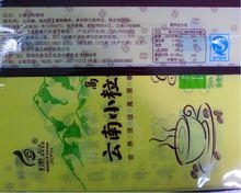 Original instant triad 384 g bags small grain of yunnan coffee free shipping