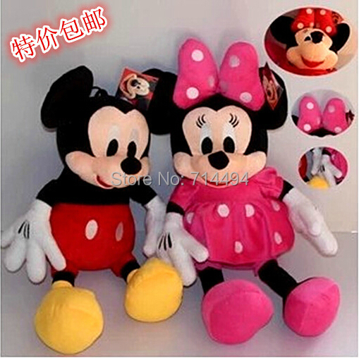 28cm Minnie and Mickey Mouse low price Super Plush Doll Stuffed Animals Plush Toys For Children's Gift(China (Mainland))