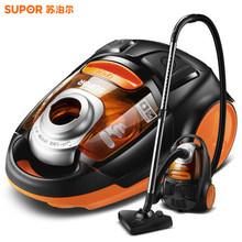 Free shipping XCL12B03B - 12 vacuum cleaner(China (Mainland))