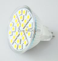 Eastshine 5pc SD32/SD33 MR16 5050 SMD 24 LED 5W  220V 240 Lumens White/Warm White High Power Light Bulb