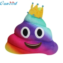 My House Amusing Emoji Emoticon Cushion Heart Eyes Poo Shape Pillow Doll Toy Throw Gift 2017 New Hot Sell 17Mar2(China (Mainland))