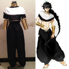 The Labyrinth of Magic Magi Judal Cosplay Costume Any Size