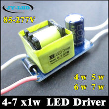 10pcs/lot 4w 5w 6w 7w LED Driver 300mA 4-7x1w Lighting Transformer For Energy Saiving Lamp Power Supply(China (Mainland))