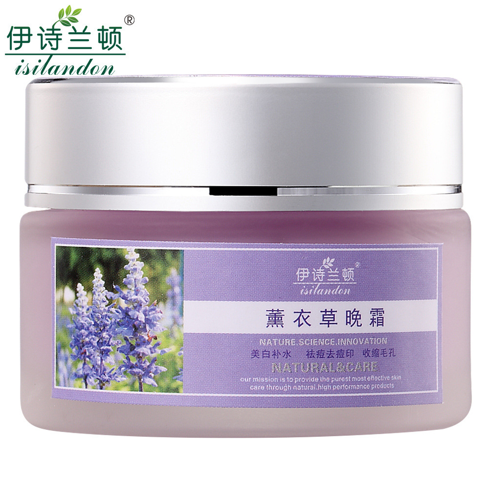 Remove Scars Acne Spot Lavender Cream Whitening Moisturizing Acne Treatment Anti Winkles Aging Face Creams Beauty Skin Care(China (Mainland))