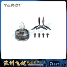 Free Shipping MT2206 Fan Type Brushless Motor / Thread / Silver / Paddle TL400H7 Is Sent for Free