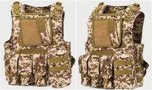 Tactical vest USMC Airsoft Tactical Military Molle Combat Assault Plate Carrier Vest  13 Colors CS clothing Professional sales