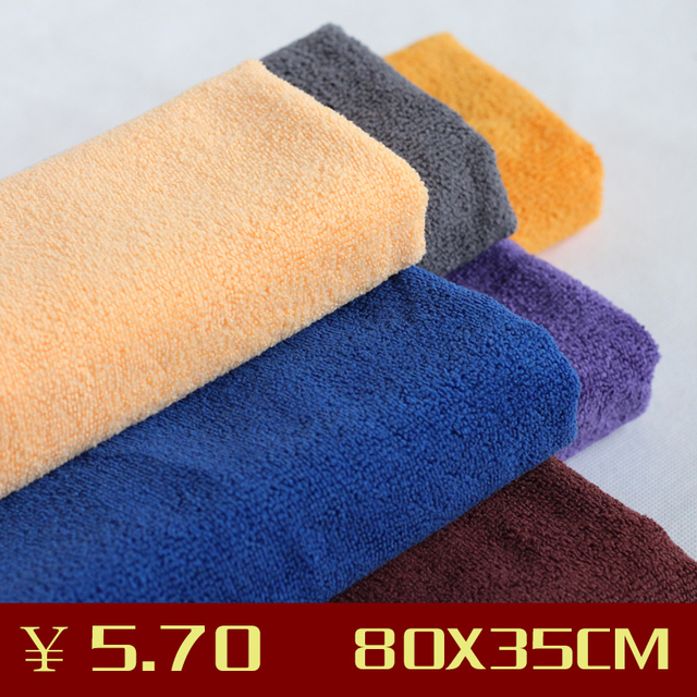 S8000 ultrafine fiber towel thickening hair quick dry towel beauty towel