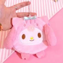 Pom PomPurin Cinnamoroll Sanrio Olá Kitty My Melody Plush Coin Purse Sacos Kawaii Bonito Chave Cadeia Saco de Cartão da Carteira para presentes da menina(China)