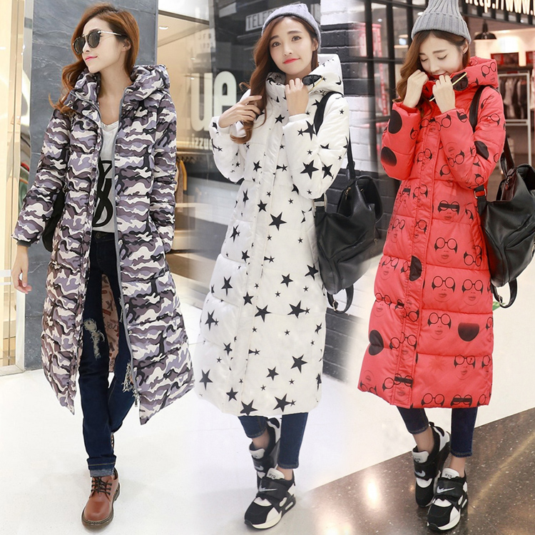 Winter medium-long plus size wadded jacket female over-the-knee ultra long paragraph cotton-padded jacket slim thickening