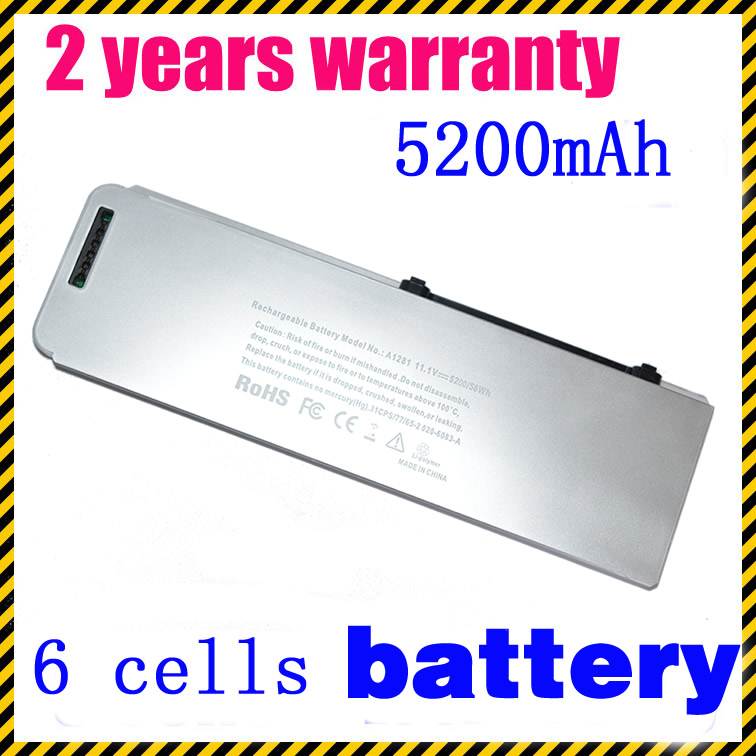 """Laptop Battery For Apple MacBook Pro 15"""" A1281 A1286 (2008 Version) MB772 MB772*/A MB772J/A MB470J/A MB471X/A(China (Mainland))"""