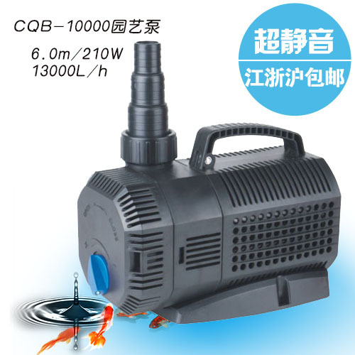 Sen senge pool cqb 10000 fish pond fish tank filter pump for Submersible pond pump and filter