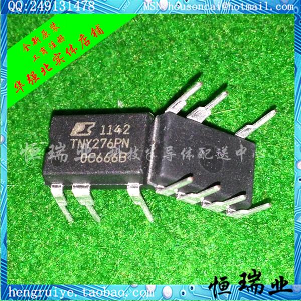 Free shipping 20pcs/lot TNY276PN management chip franchise / Top DIP DIP-7 Authentic Original(China (Mainland))