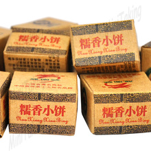 Chinese tea tea cake PU er tea cooked 10 mini tuo tea cooked tea 300g 50pcs/lot 100% Natural food