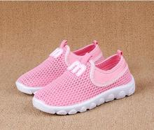 Children's sports shoes for men and women between the summer new running shoes breathable non-slip surface single shoes (China (Mainland))