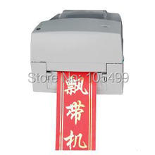 2015 newest Sale Single Color New Automatic Digital Printer Hot Foil Stamping Machine for Gift Ribbon