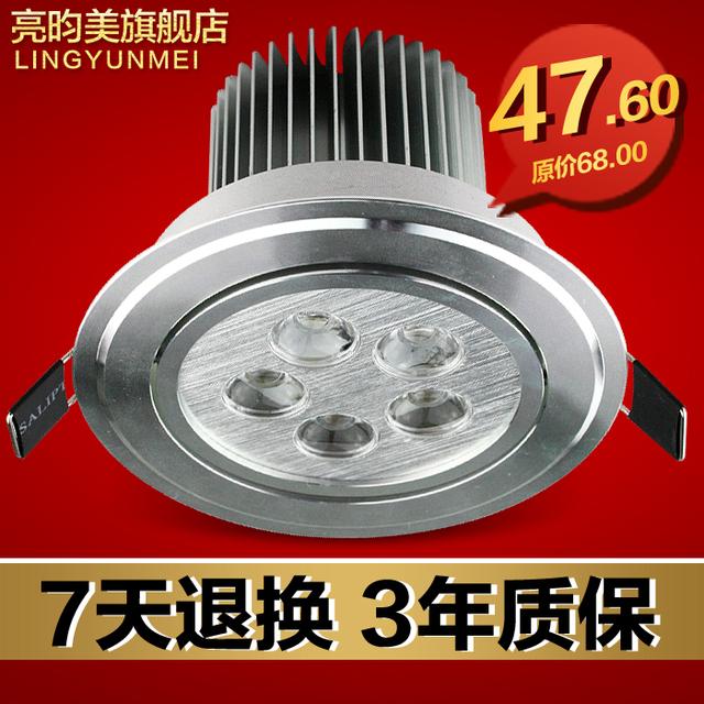 Thd018 5w high power ceiling light full set led spotlight lamp