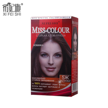 2016 New Hot Sale Beauty Care Hair Dye Cream Permanent Hair Dye For Beauty Solon Of Rinse Color Millet Purple H5(China (Mainland))