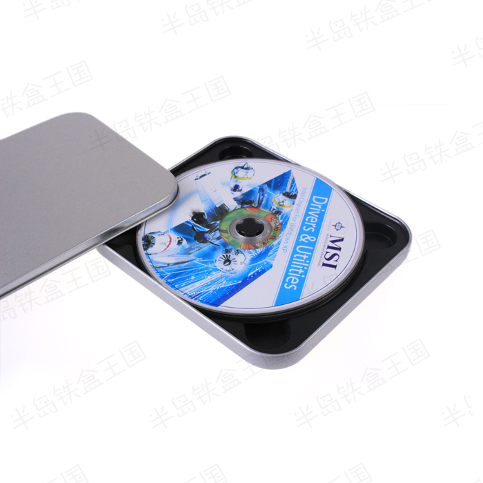 5pcs 137*115*9mm Silver plain muji storage case tin box for CD/VCD/DVD optical disk disc CD case(China (Mainland))