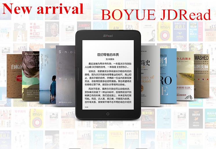 Boyue ebook reader T63 dual core cpu e ink 300PPI touch screen built in backlight front light Android ebook TP LENS WIFI(China (Mainland))